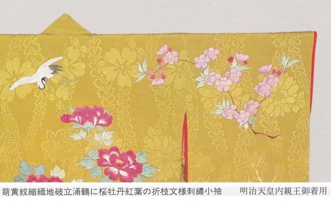 婚礼衣裳展10月、11月のイメージ